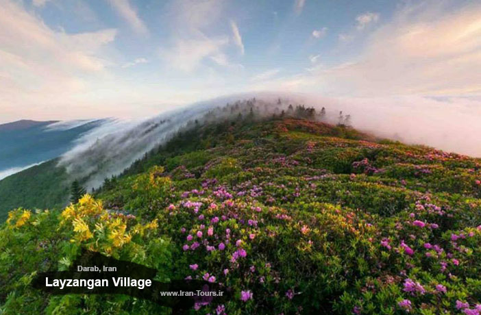 Iran Eco Tours - Layzangan Village