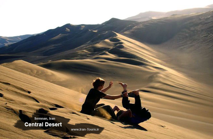 Iran Safari Tours - Central Desert